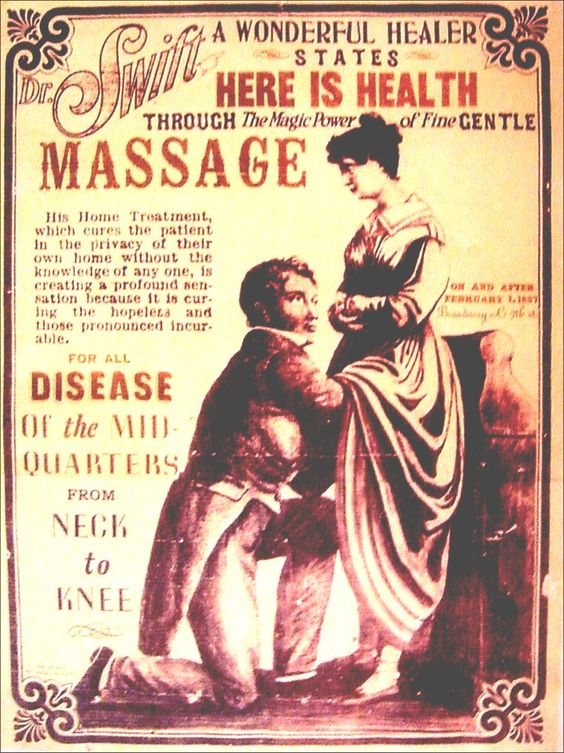 Massage_HomeTreatment.jpg